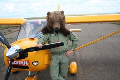Picture of Novosibirsk Squadron
